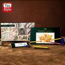 ファーバーカステル 限定版シルクロード敦煌 油性色鉛筆 オリジナル ポリクロモス POLYCHROMOS 60色 緑缶 ギフトケー…