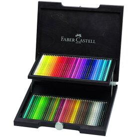 【数量限定】ファーバーカステル 油性色鉛筆 72色セット Faber-Castell ポリクロモス 110072【並行輸入品】
