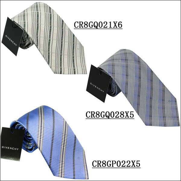 ジバンシー GIVENCHY ネクタイ ライトブルー系 CR8GQ028X5 / CR8GP022X5 ダークグレー系 CR8GQ021X6