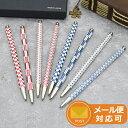 【メール便可】【日本製】北星鉛筆 KITA-BOSHI PENCIL 大人の鉛筆—和流 2.0mm シャープペン ペンシル シャープペンシ…