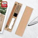 北星鉛筆 KITA-BOSHI PENCIL 木軸シャープペン ノック式 大人の鉛筆 ギフトセット 2.0mm 紙ケース入 OTP-3000GFT 1999…