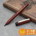 呉竹 KURETAKE くれ竹 携帯筆ぺん 硬筆 14号 ブリスター 水性染料 KURE-DR150-14B