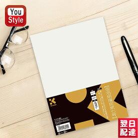 【あす楽対応可】呉竹 KURETAKE 仮名用雁皮紙 七号 40枚入 LA1-7