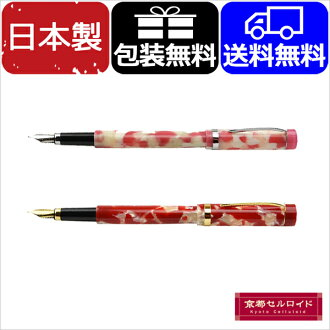 Kyoto celluloid Kyoto celluloid fountain pen cylinder type Koi GT / cherry CT M size