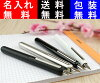 ★ Lamy LAMY dialog paradium Court fountain pen (EF size) L74-EF
