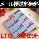 【お買い得 3箱セット】ラミー 万年筆用 カートリッジ インク 1箱5本入り LAMY 全7色 LT10 文房具