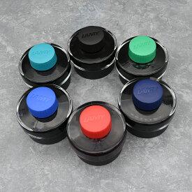 ラミー ボトルインク LAMY ラミー 万年筆用 ボトルインク 消耗品 インク INK リフィル 50cc 全6色 LT52