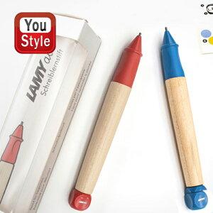 ラミー LAMY abc ペンシル1.4mm ブルーL109-BL/レッドL110-RD 全2色 就職祝 入学祝 ギフト 人気 ブランド筆記具