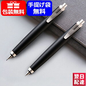 【あす楽対応可】ラミー LAMY スクリブル SCRIBBLE ペンシル ボールペン ブラック パラジュームコート 0.7mm L185 L285 ギフト プレゼント お祝い 記念品