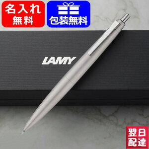 ラミー2000プレミエステンレス ボールペン L202S
