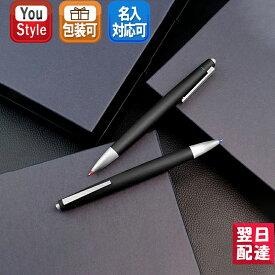 【あす楽対応可】 ラミー LAMY 複合筆記具 2000 4色ボールペン(黒赤青緑) マルチペン 多機能ペン 複合ペン ブラック 中字 M 0.7mm L401 多色ペン