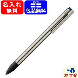 【あす楽対応可】名入れ 多機能ペン ラミー LAMY トライペン tri pen ロゴ トライペン 3色ボールペン 複合筆記具 ステンレス L405 複合ペン ギフト プレゼント お祝い 文房具 名前入り 名入り ネーム入り