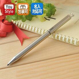 ラミー LAMY ST ツインペン twin pen ステンレス L645