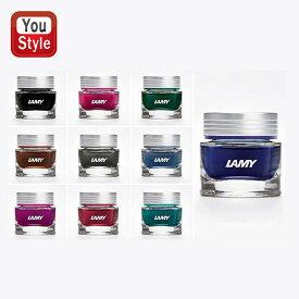 ラミー LAMY 消耗品 ボトルインク 万年筆用インク クリスタルインク 30ml 全10色 LT53