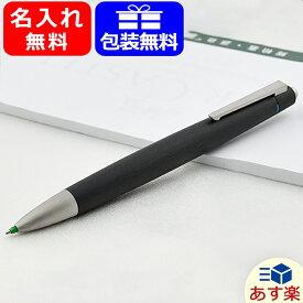 【あす楽対応可】ボールペン 名入れ ラミー 4色ボールペン LAMY 2000 複合筆記具 多機能ペン 複合ペン ブラック L401 ギフト プレゼント お祝い 文房具 父の日 名前入り 名入り