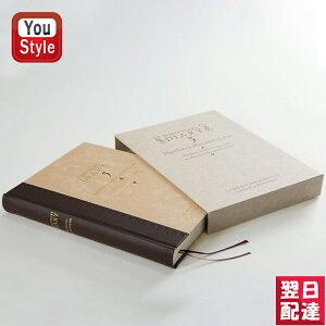 【あす楽対応可】ミドリ MIDORI 日記 3年連用 洋風 しおりひも付き 横罫/罫幅6.5mm/366ページ/A5 12106001