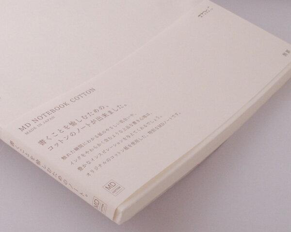 ミドリ MIDORI MDノート コットン A4変形判サイズ MDR15138006