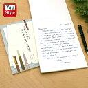 ミドリ MIDORI きれいな手紙が万年筆で書ける便箋 50枚入(白25枚、クリーム25枚)/無罫 20519006