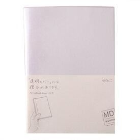 ミドリ MIDORI MDノートカバー A5サイズ MDR49360006