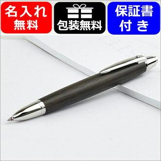 三菱铅笔三菱铅笔纯纯麦芽 (奥克伍德高级版) 2 & 1 多功能笔 0.7 毫米麻省理工学院-MSE-3005