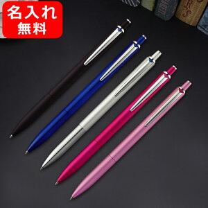 名入れ ボールペン 三菱鉛筆 MITSUBISHI PENCIL ボールペン ジェットストリーム プライム ノック式 中字 M 0.7mm / 細字 F 0.5mm ライトピンク/ピンク/ブラック/ネイビー/シルバー SXN-2200 名前入り 名入
