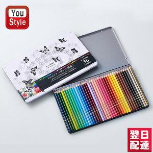 【あす楽対応可】三菱鉛筆 MITSUBISHI ミツビシ 油性色鉛筆 888級 36色セット K88836C