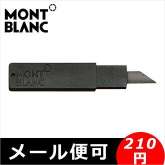勃朗峰MONTBLANC铅笔替芯HB 0.9MM 10条装111539 MB-SP-HB09
