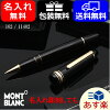 Mont Blanc MONTBLANC meisterstuck Le Grand rollerball black GT MB162