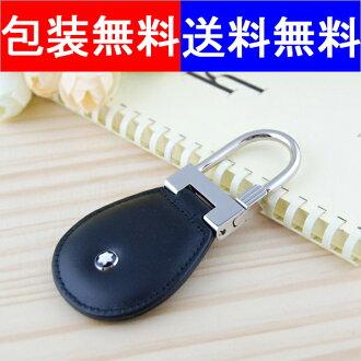 ★ MONTBLANC MONTBLANC 30311 keyfob Keyring black * MB14085