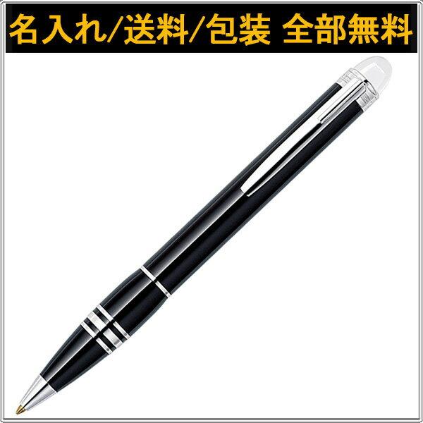ボールペン 名入れ モンブラン ボールペン 25606 スターウォーカー 8486 STARWALKER 名入れ無料 送料無料 包装無料 MONTBLANC ブラック ギフト 誕生日 記念日 祝い 名前入り 高級筆記具 おしゃれ