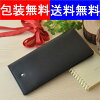 ★ MONTBLANC MONTBLANC 30,600 long wallet purse black MB35790 *