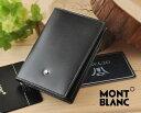 モンブラン 名刺入れ MONTBLANC 高級カーフレザー カードホルダー 30304 ブラック 7167