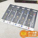 パーカー PARKER クインクフロー ボールペン替え芯 レフィル(リフィル) 消耗品 ブラックF S11643120 1950367/M S11643…