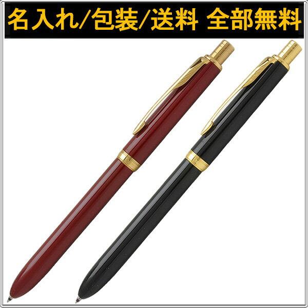 ボールペン 名入れ パーカー 複合ペン ボールペン ソネット オリジナル 複合筆記具 マルチファンクション PARKER 多機能ペン 名入れ無料 包装無料 送料無料 ギフト 誕生日 記念日 祝い 高級筆記具 S111306020/S111306220