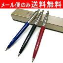 パーカー ジョッター スペシャル ボールペン PARKER 誕生日祝い 記念日祝い 進級祝い 高級筆記具 全3色 S1140322/S1140332/S1140...