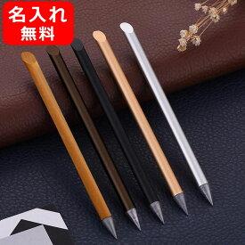 名入れ ベータペン アクセル ヴァインブレヒト AXEL WEINBRECHT ベータペン Beta Pen メタルペン 鉛筆の先祖 金属鉛筆 ブラック BE-PE-B / ナチュラル BE-PE-C / ゴールド BE-PE-G / カッパー BE-PE-K / シルバーBE-PE-N 名前入り 名入り