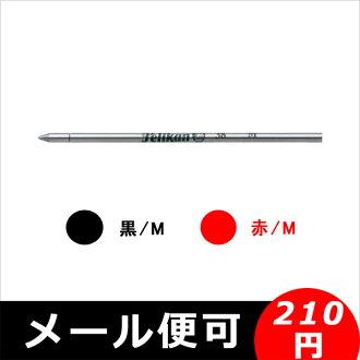펠리칸 소모품 PELIKAN 볼펜체심M블랙/레드 1개 38 (K300용)