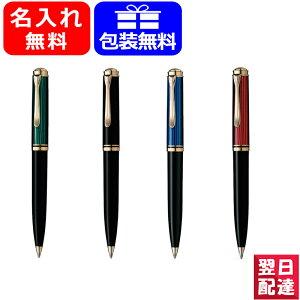 スーベレーン K600 ボールペン [緑縞]
