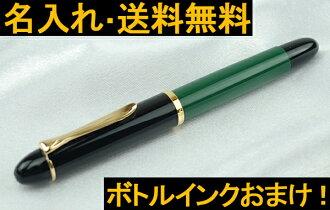 鹈鹕百利金钢笔特殊产品面 120 区稠油绿色黑色 GT EF/F/M 大小