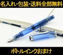 【ボトルインクおまけ】ペリカン PELIKAN 万年筆 特別生産 クラシック デモンストレーターブルーCT EF/F/Mサイズ M205BL