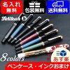 Pelican PELIKAN sub lane M400 million brush black / blue stripe and green stripes / Bordeaux / white rhodium decorated gold nib (EF/F/M size) PL-M400