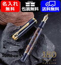 Pl m800sg 3