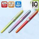 楽天市場 万年筆など筆記具 レザーバッグ 雑貨の通販店 You Style トップページ