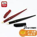 プラチナ万年筆 PLATINUM デスクペン 万年筆 ブラック/レッド (EFサイズ) DPQ-700A