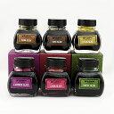 プラチナ万年筆 PLATINUM 万年筆用 ボトルインク インク INKK-2000 消耗品 CLASSIC INK 全6色