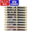 ボールペン 名入れ 多機能ペン 名入れ プラチナ 複合筆記具 近代蒔絵 ダブル R3 アクション PLATINUM 3機能(シャープ…