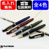 Platinum PLATINUM balance FP fountain pen black (size F) PLA-PGB-3000-1-F