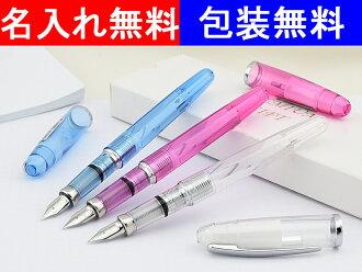 所有三个 f/m 大小解放军 PGB 3000A 白金钢笔白金平衡 FP 钢笔