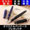 白金铂 #3776 世纪钢笔黑钻石 / 沙特尔蓝细 / 中型和大胆解放军-布隆迪-15000CR。