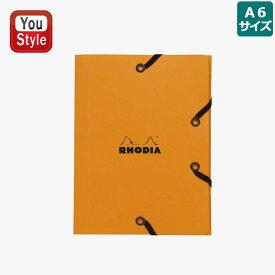 ロディア RHODIA ブロック フォルダ エラスティック付き 紙製 A6 12*16cm cf12168